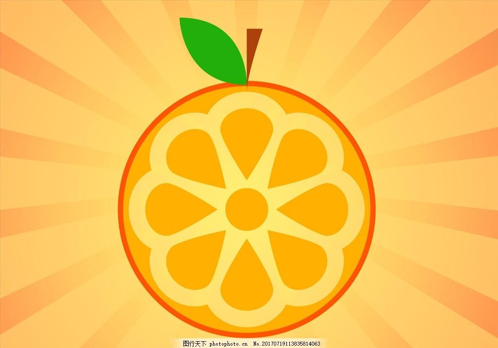 木瓜 椰子 叶子 水果素材 苹果 草莓 梨子 橙子 柠檬 香蕉 石榴 西瓜