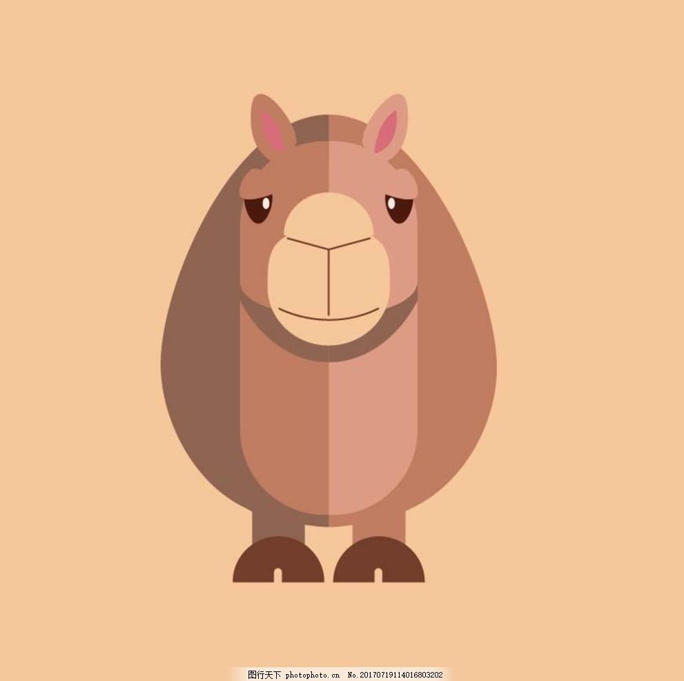 卡通骆驼,卡通动物 动漫卡通 可爱 贺卡 动物插画-图