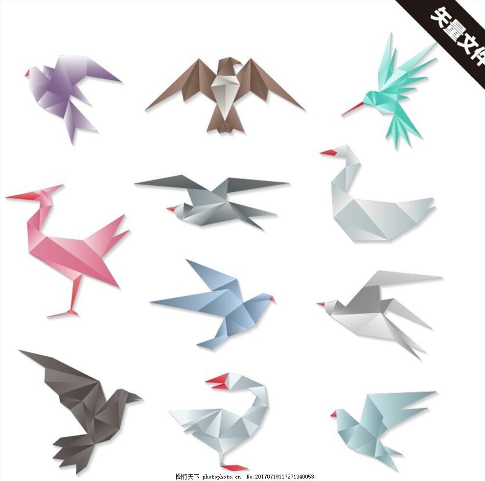 动物折纸效果矢量图 植物 卡通 千纸鹤 鹅 小鸟 广告设计