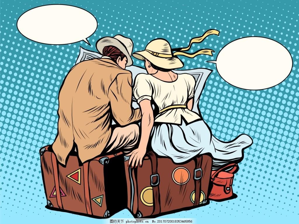 卡通对话海报漫画风格人物矢量素材 聊天 旅行 波点 欧美漫画 风景