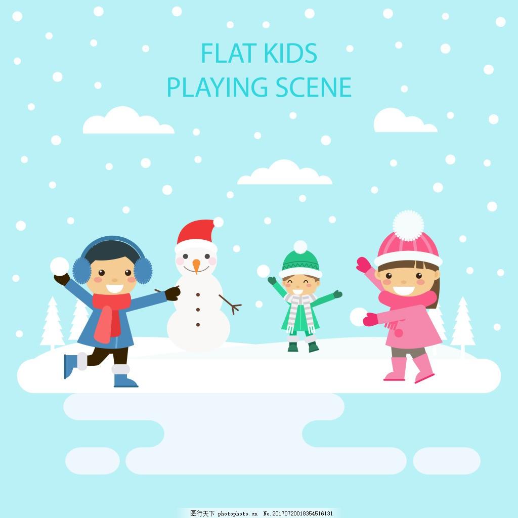 冬天堆雪人的孩子插画 可爱 冬天 下雪 堆雪人 孩子 卡通 插画 玩雪
