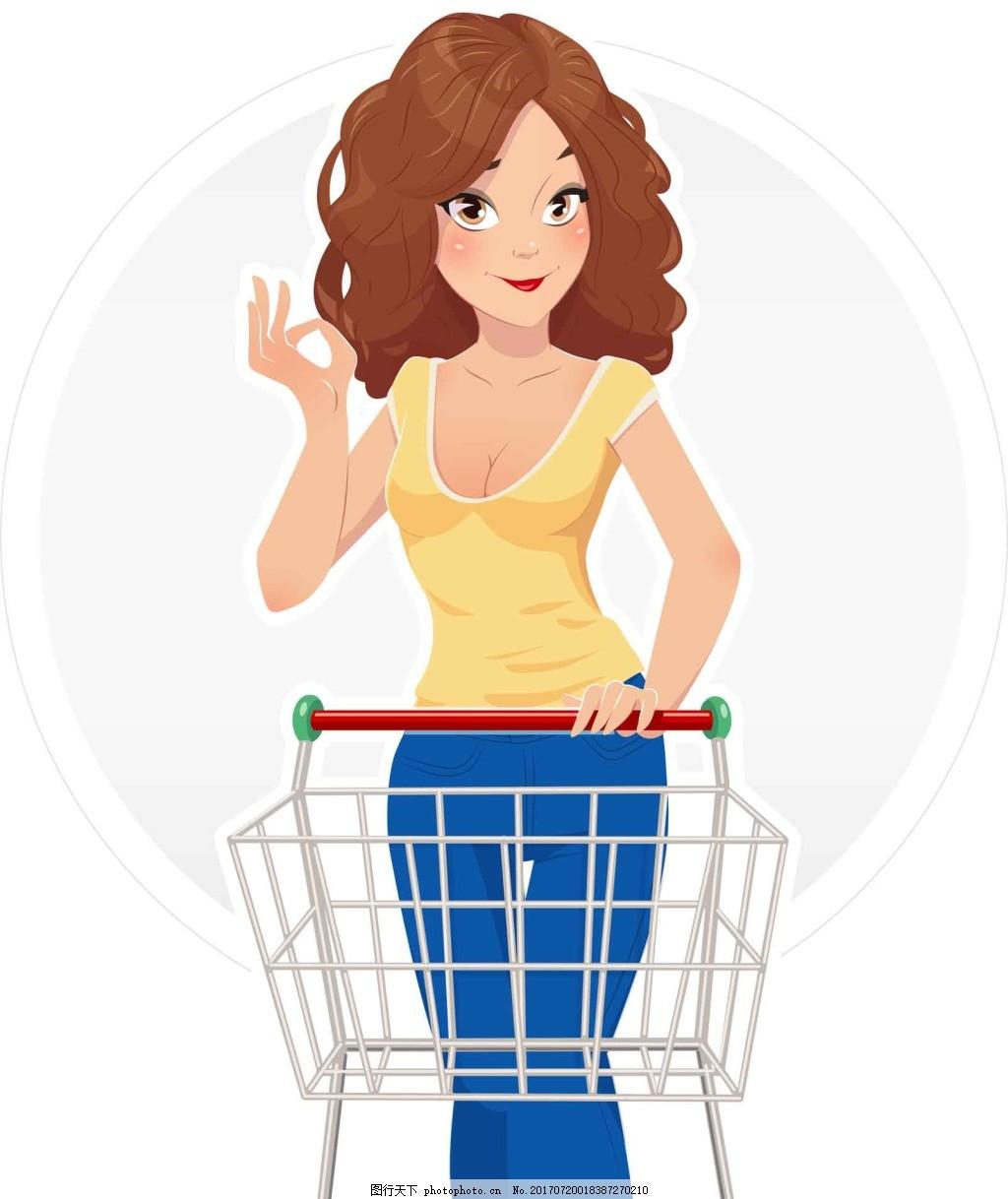 推购物车的女人插画 人物 家庭 主妇