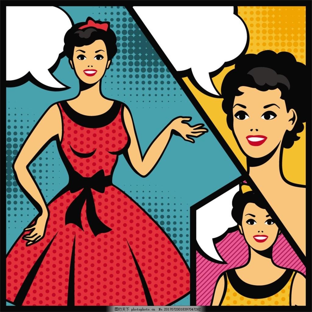 红裙公主欧美卡通海报漫画风格人物矢量素材 对话框 漫画 卡通 人物