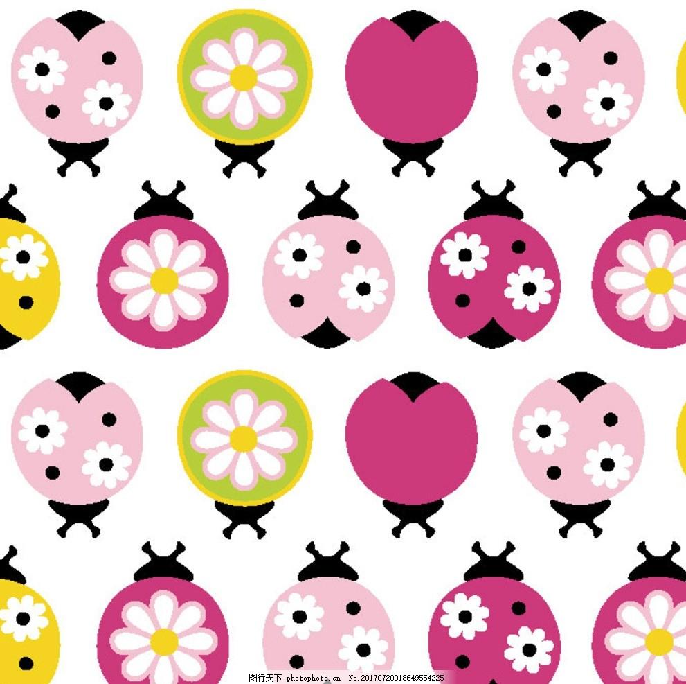 欧美卡通动物 瓢虫花型 欧美卡通花型 七星瓢虫 儿童服装 服装设计