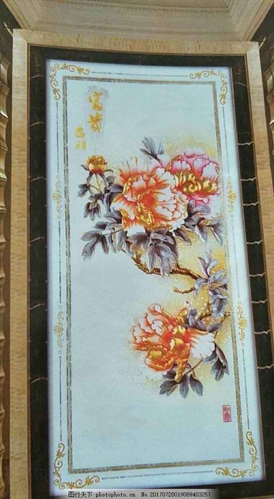 富贵吉祥 牡丹 欧式牡丹 艺术玻璃 彩雕 花艺术玻璃 艺术玻璃图 艺术
