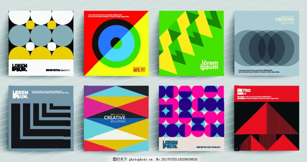 CD碟片时尚潮流几何点线面H5背景 创意 包装 大促 活动 淘宝