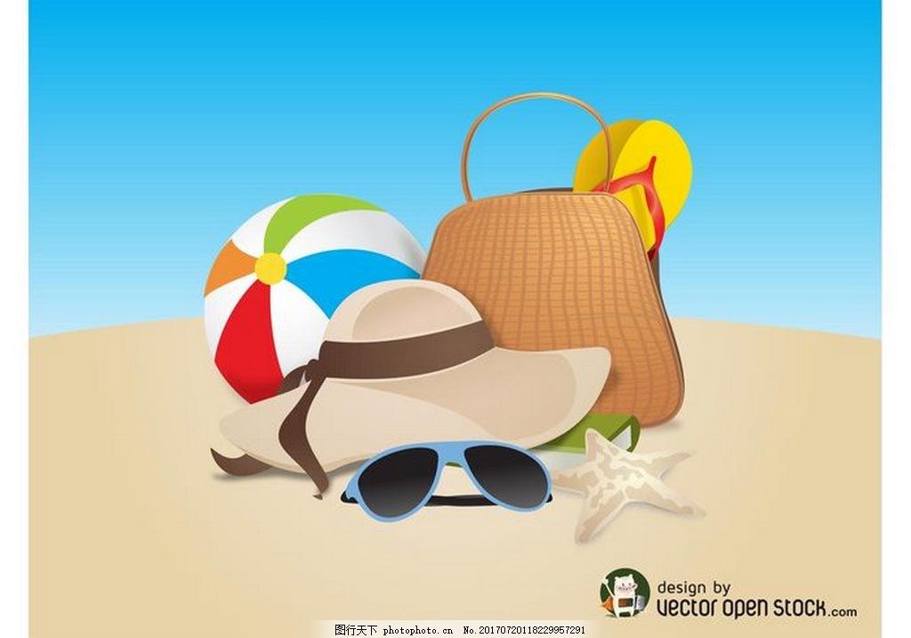 沙滩暑假素材 海边 排球 帽子 拖鞋 眼镜 矢量速度 夏天 度假