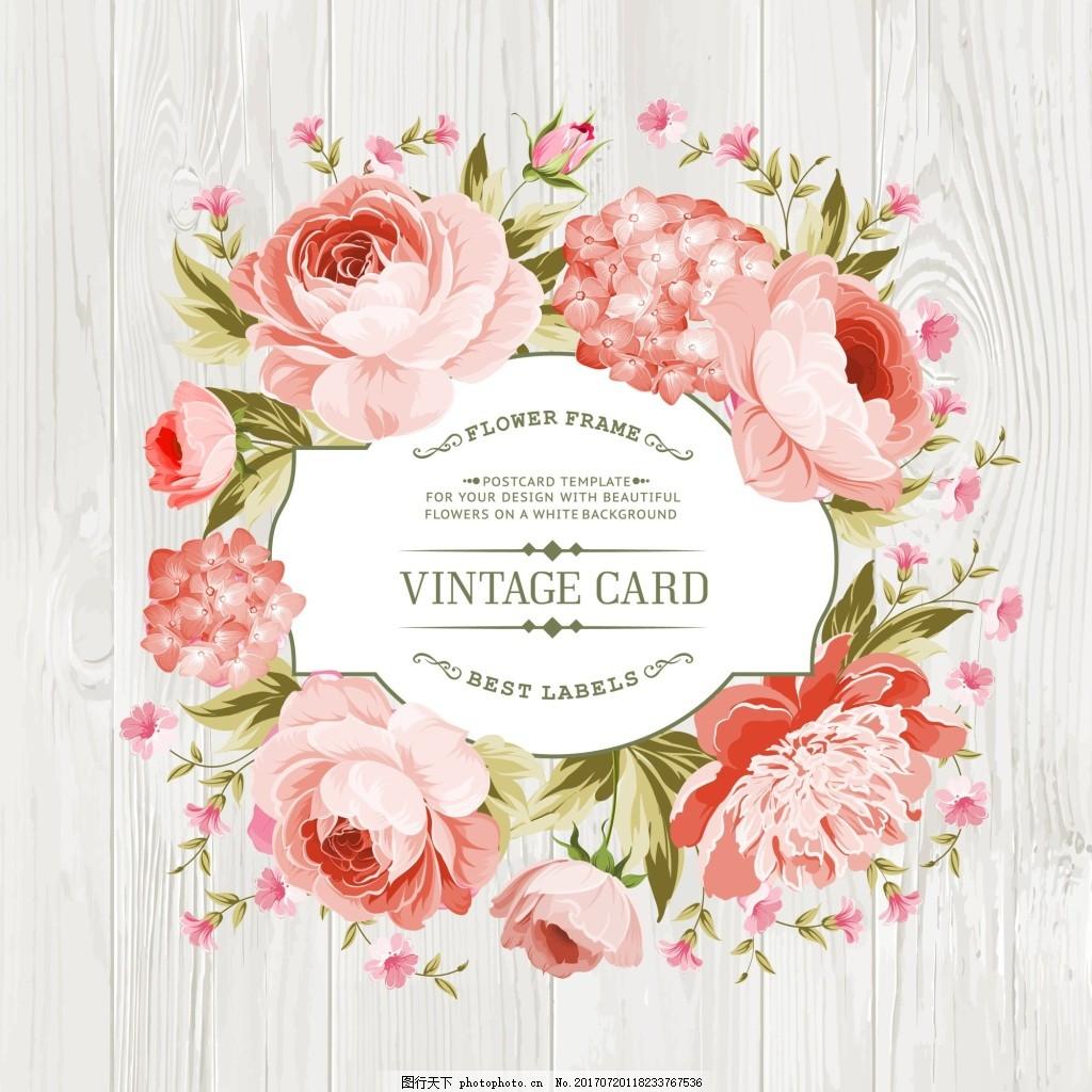 手绘粉色花朵矢量背景 唯美 粉玫瑰 婚礼 结婚 礼物 礼盒 水彩 花朵