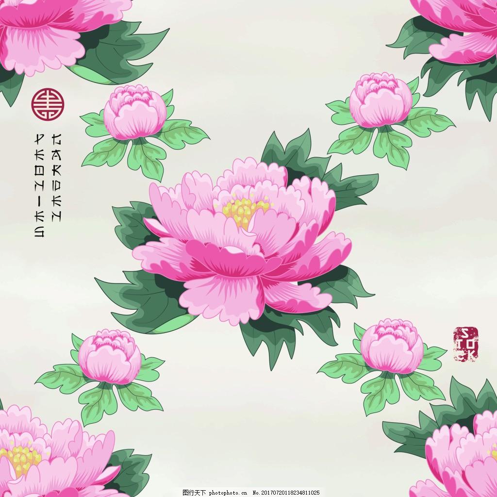 交叉中国风牡丹花图形花纹VI设计 花朵 手绘 水彩 插画 邀请卡