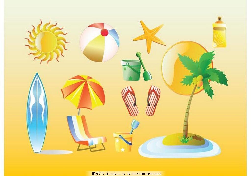沙滩度假素材 太阳 夏天 度假 冲浪板 椰子树 拖鞋 沙滩椅 矢量素材