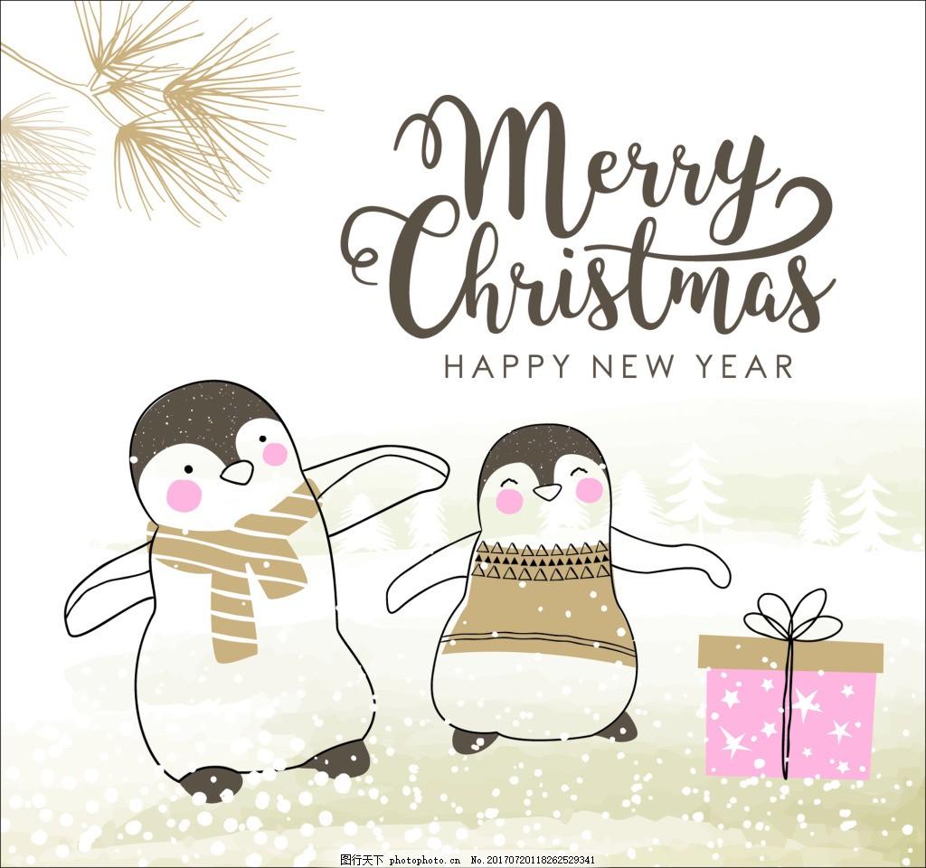 卡通企鹅海报矢量素材 企鹅 冬天 圣诞 动物 卡通 可爱 热闹