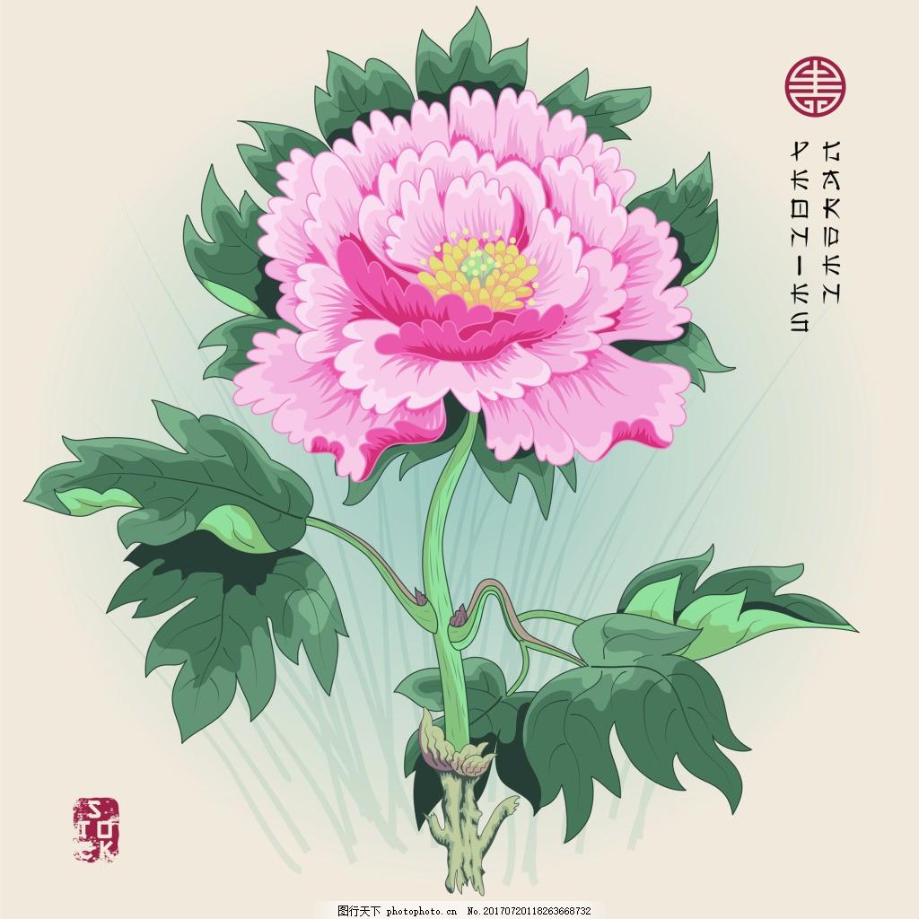 手绘中国风牡丹花图形花纹VI设计矢量 国画 植物 水彩 插画 邀请卡