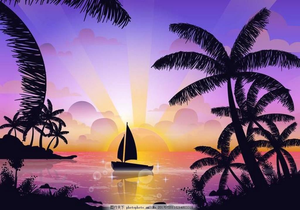 夏天沙滩傍晚风景素材 太阳 海水 船 椰子 椰子树 矢量素材 云