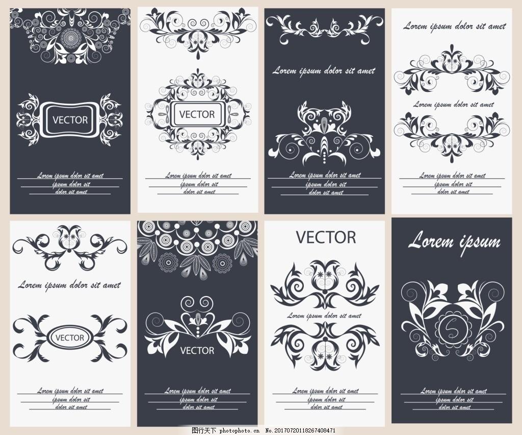 黑白简约花边边框矢量素材 花纹 树枝 设计素材 黑色 线条 欧式