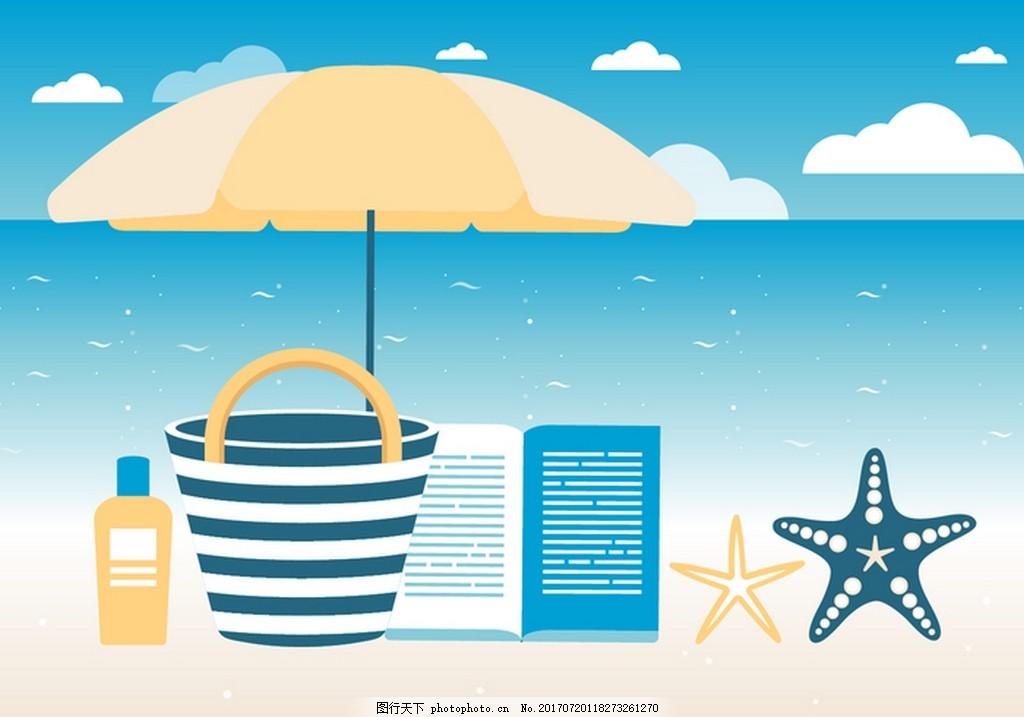 蓝色沙滩风景素材 遮阳伞 防晒霜 太阳 云朵 蓝色风景 沙滩 风景 海边