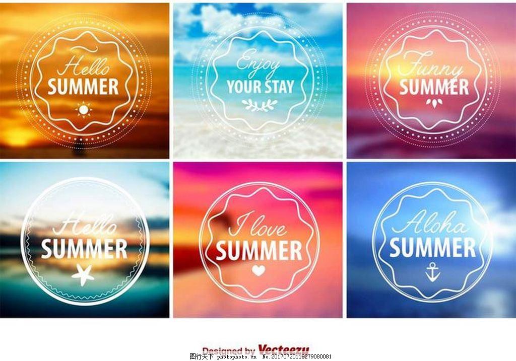 夏天图标矢量素材 风景 夏天风景 夏天图标 summer 度假 矢量素材