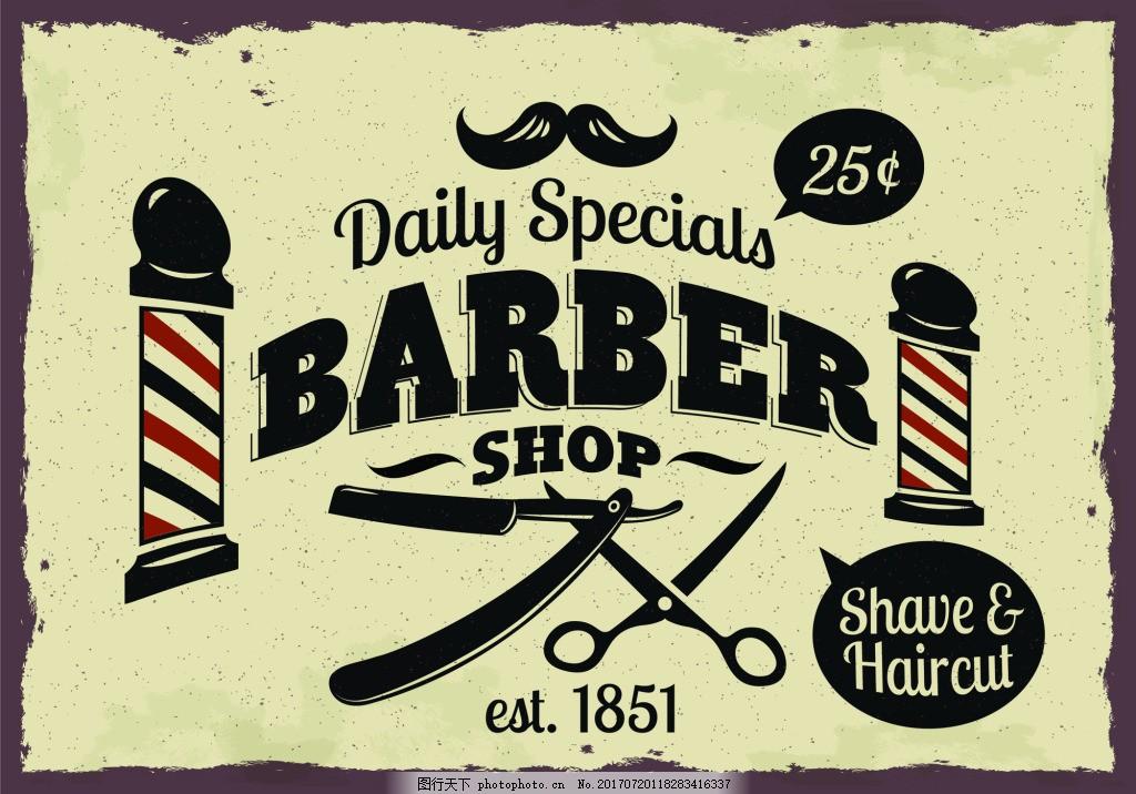 理发店复古做旧海报矢量素材 卡通 咖啡色 边框 理发店 海报 宣传