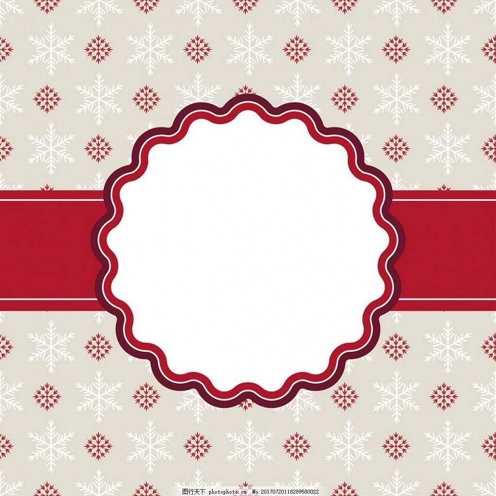 圣诞卡花纹设计 雪花 红色卡 圣诞贺卡 贺卡花纹 贺卡图案 矢量素材