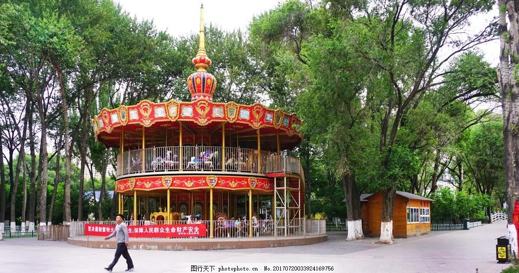 公园风景 青海省 西宁市 人民公园 风景 风光 摄影 旅游摄影 国内旅游