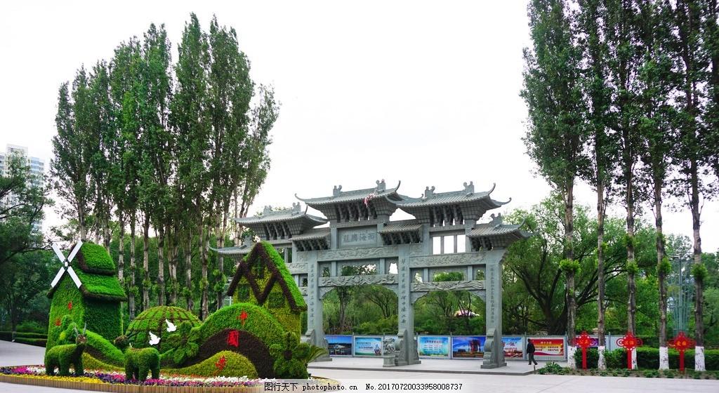 人民公园风景 青海省 西宁市 风光 摄影 国内旅游