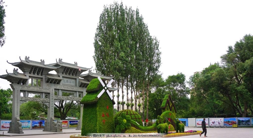 公园风景 青海省 西宁市 人民公园 清晨 风景 风光 摄影 旅游摄影