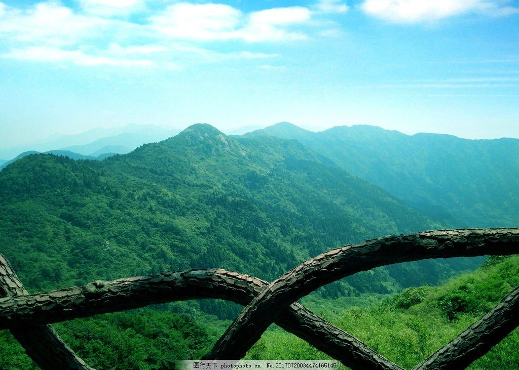 衡山蓝天白云旅游风景摄影