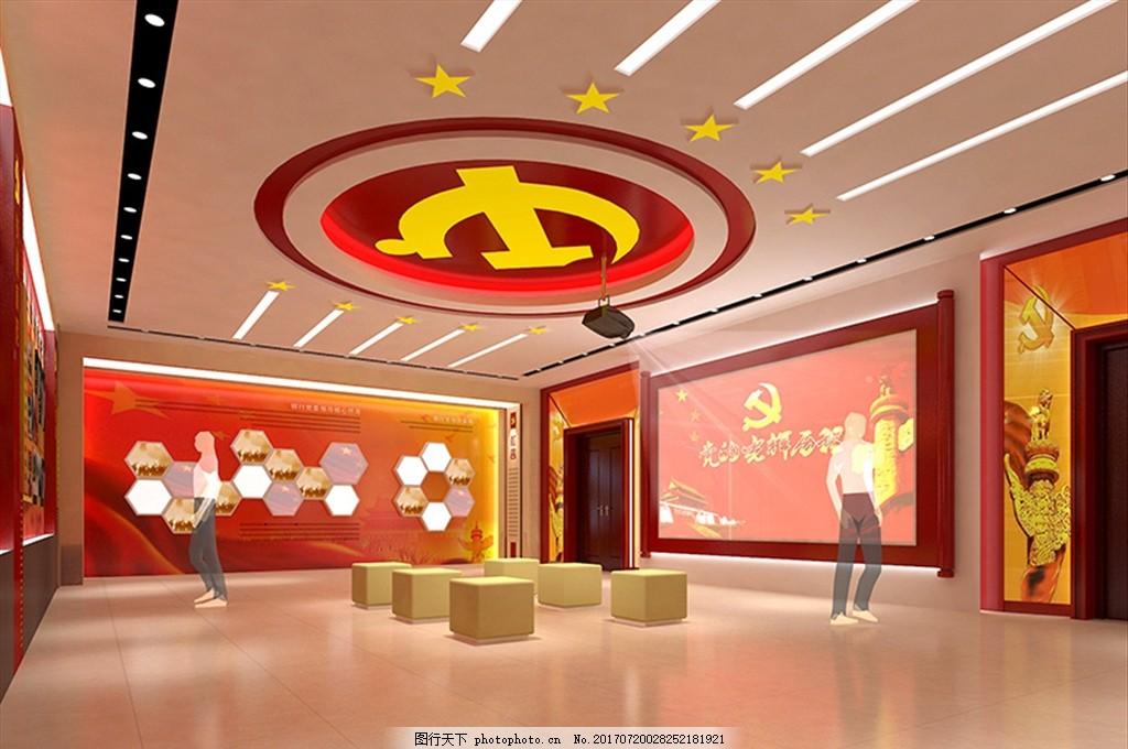 党建展厅 展厅设计 党建文化 文化展厅 党建文化展厅 革命展厅 红色