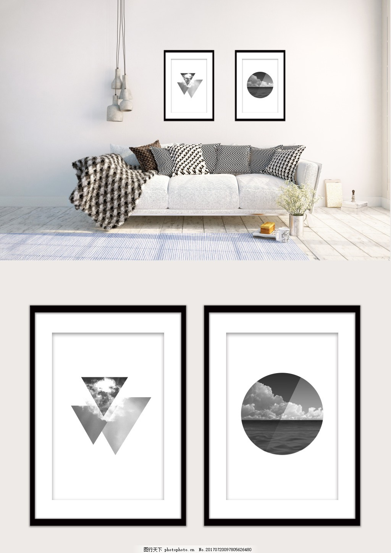 黑白几何圆形三角形风景双拼现代装饰画 客厅无框画 无框画图片 风景装饰画