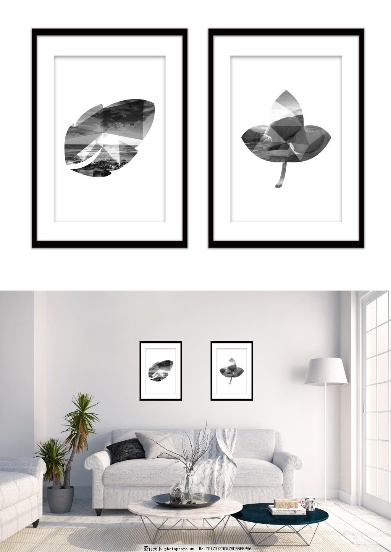 黑白几何叶子形状风景现代装饰画 双拼 客厅无框画 无框画图片 风景装饰画