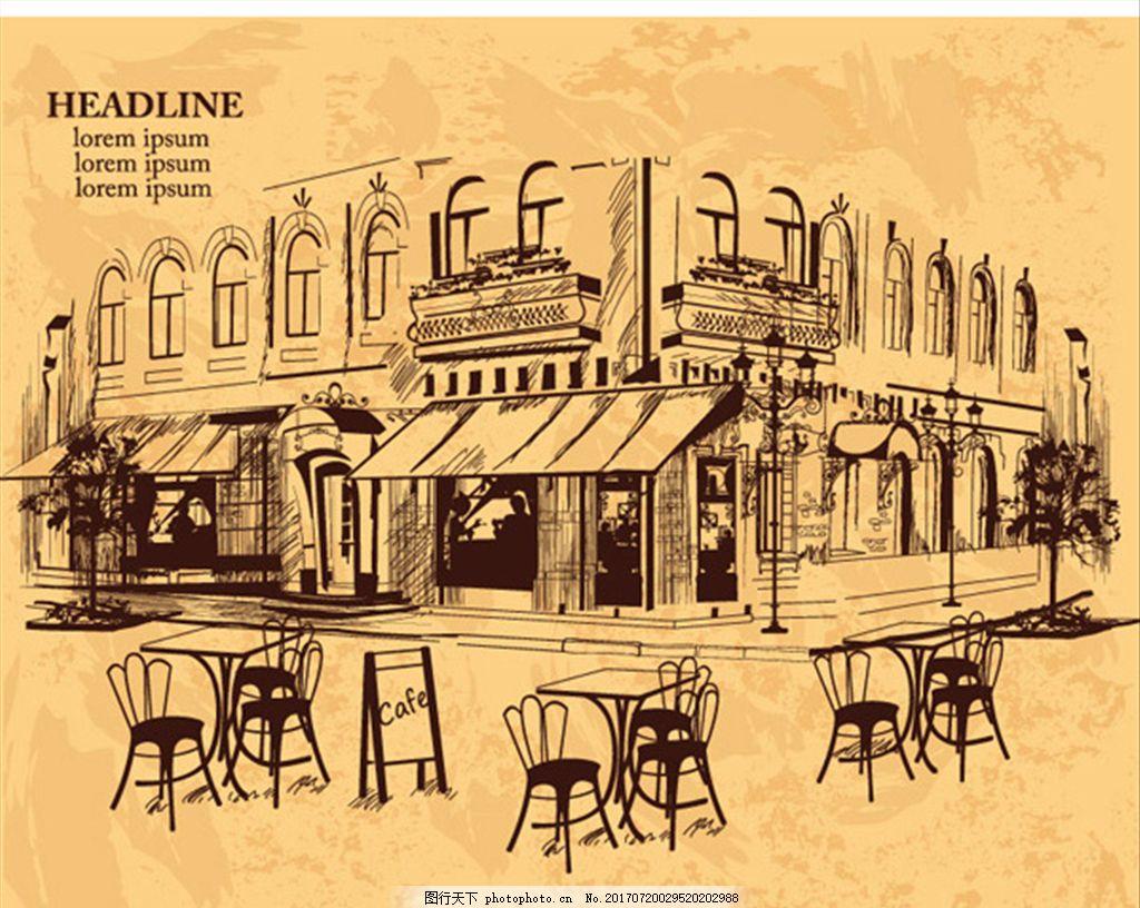 手绘建筑 线描 楼房 商铺 店铺 街道 餐桌 餐椅 招牌 树木