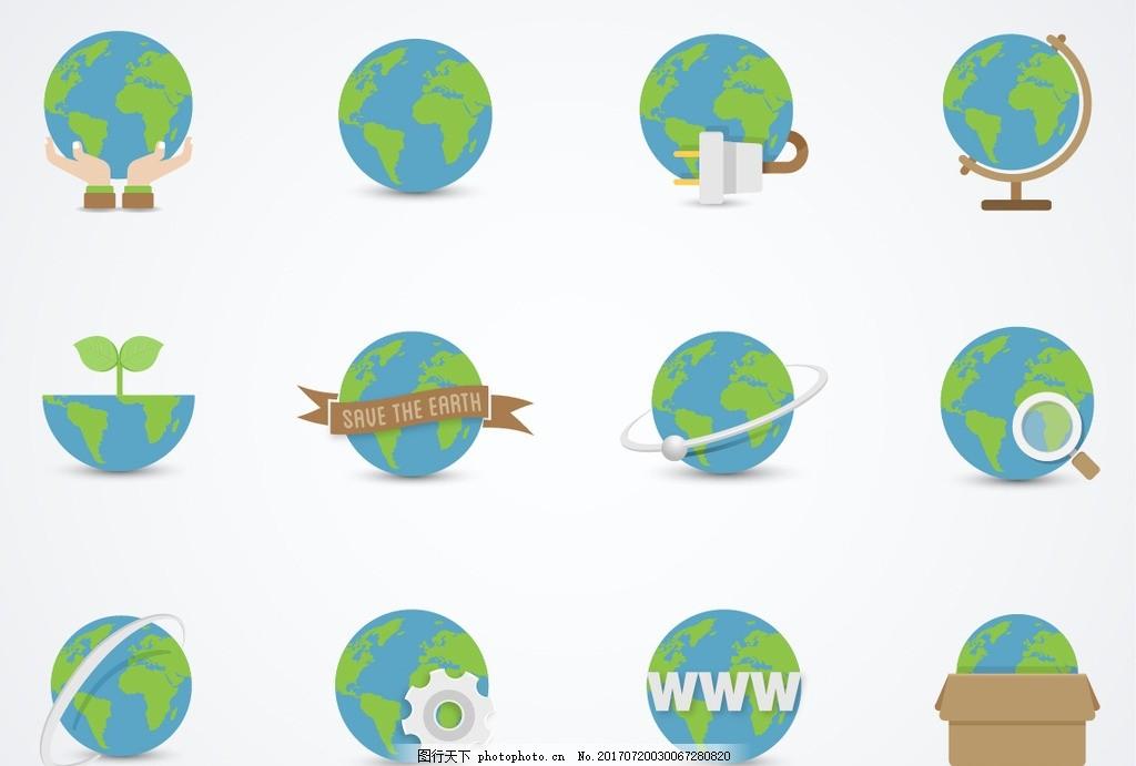 植树节 保护地球海报 保护环境画面 保护环境创意 绿色环保 环保公益 低碳环保 环保海报 幼儿园 小学 展板 海报 环境保护 保护环境主题 保护环境展板 保护地球 文明宣传标语 公益海报 保护环境墙画 保护环境挂画 保护环境海报 保护环境设计 保护环境宣传 保护环境展架 保护环境单页 保护环境背景 设计 广告设计 海报设计 EPS