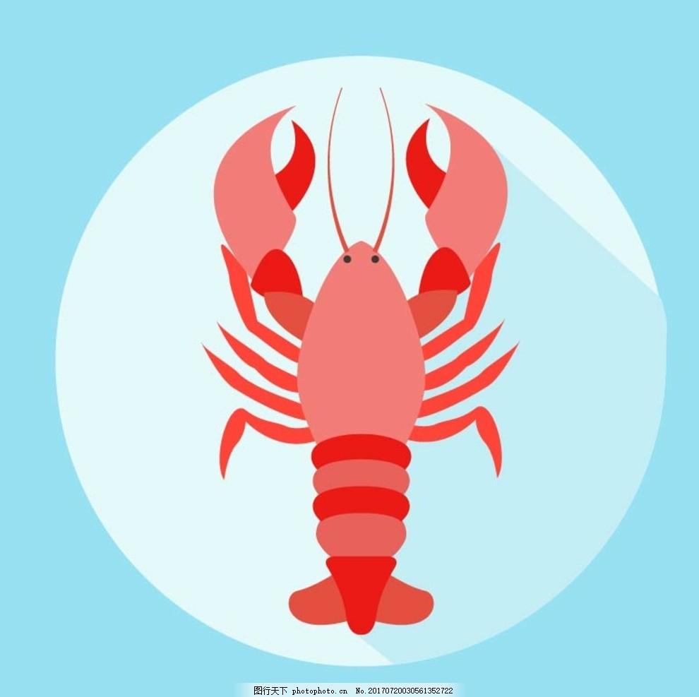 扁平动物 矢量扁平动物 矢量图 卡通漫画 q版动物 贴纸 卡通龙虾 设计