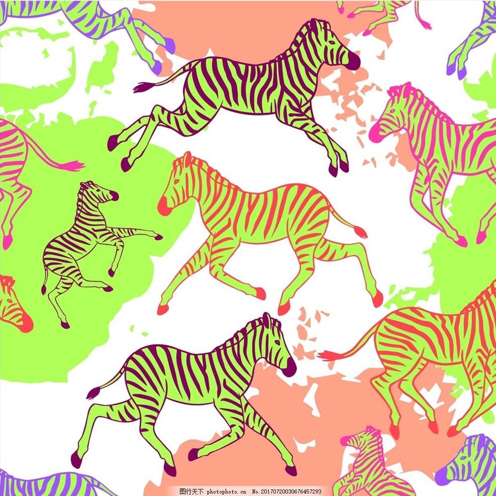 面料印花 布料印花 贴纸图案 动物 斑马 动物纹路 墨迹喷溅底纹 迷彩