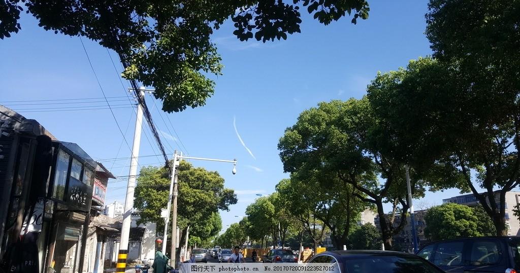 炎炎盛夏之街景 蓝天 街道 马路 大树 白云 七月 盛夏 夏天 夏季 炎热