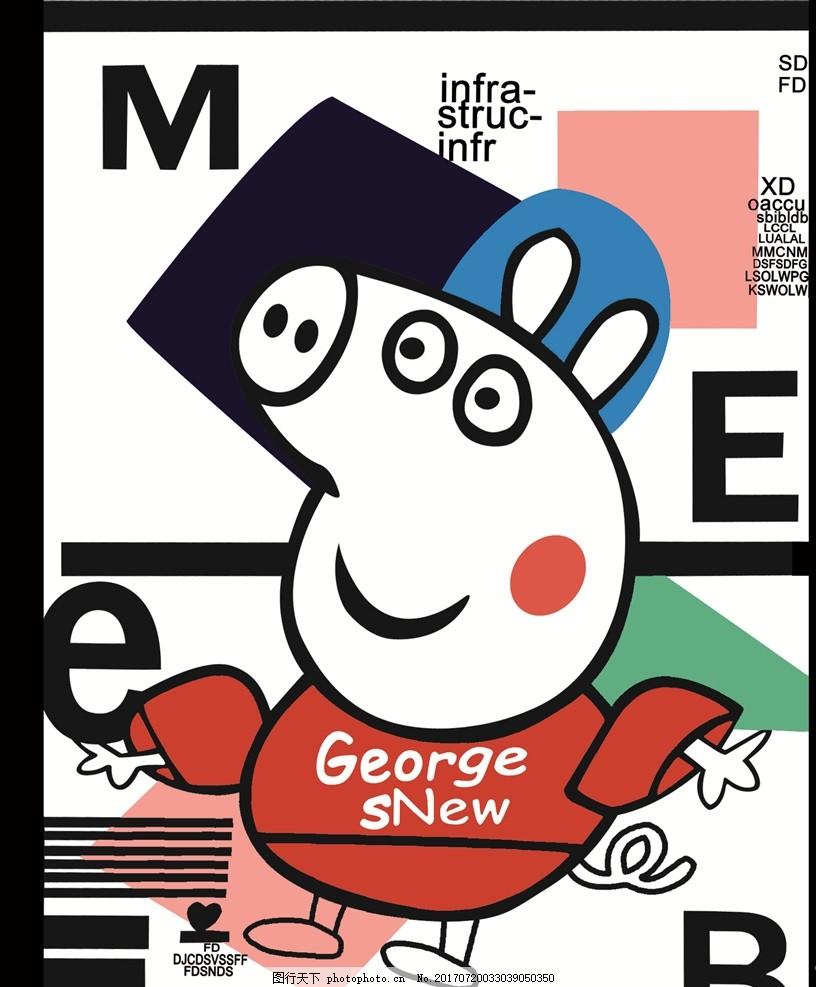 小猪佩奇 卡通 字母 个性 标 彩色 动物风景