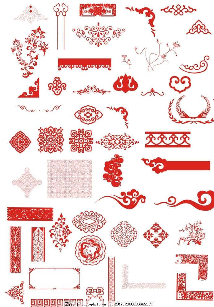 中国风古典装饰边框 喜庆边框 中国元素 花边边框