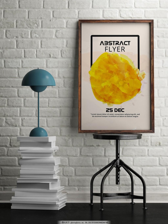 店铺内促销展板设计 黄色 英文 活动 海报 清新 简洁