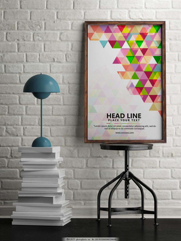 店铺内促销展板设计 英文 活动 海报 清新 简洁 几何图形