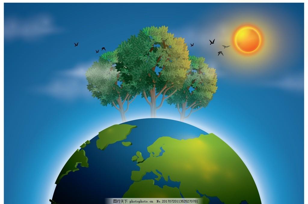 保护环境展架 保护环境单页 保护环境背景 设计 广告设计 海报设计 ai