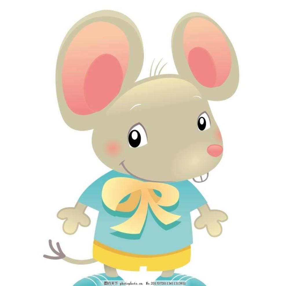 卡通老鼠 卡通动物 动漫卡通 可爱 贺卡 动物插画 儿童绘本 儿童画画