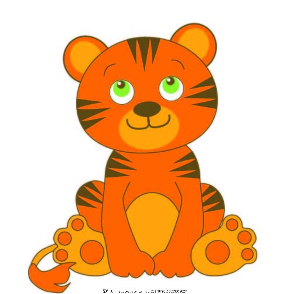 扁平动物 矢量扁平动物 矢量图 卡通漫画 q版动物 贴纸 卡通老虎 设计