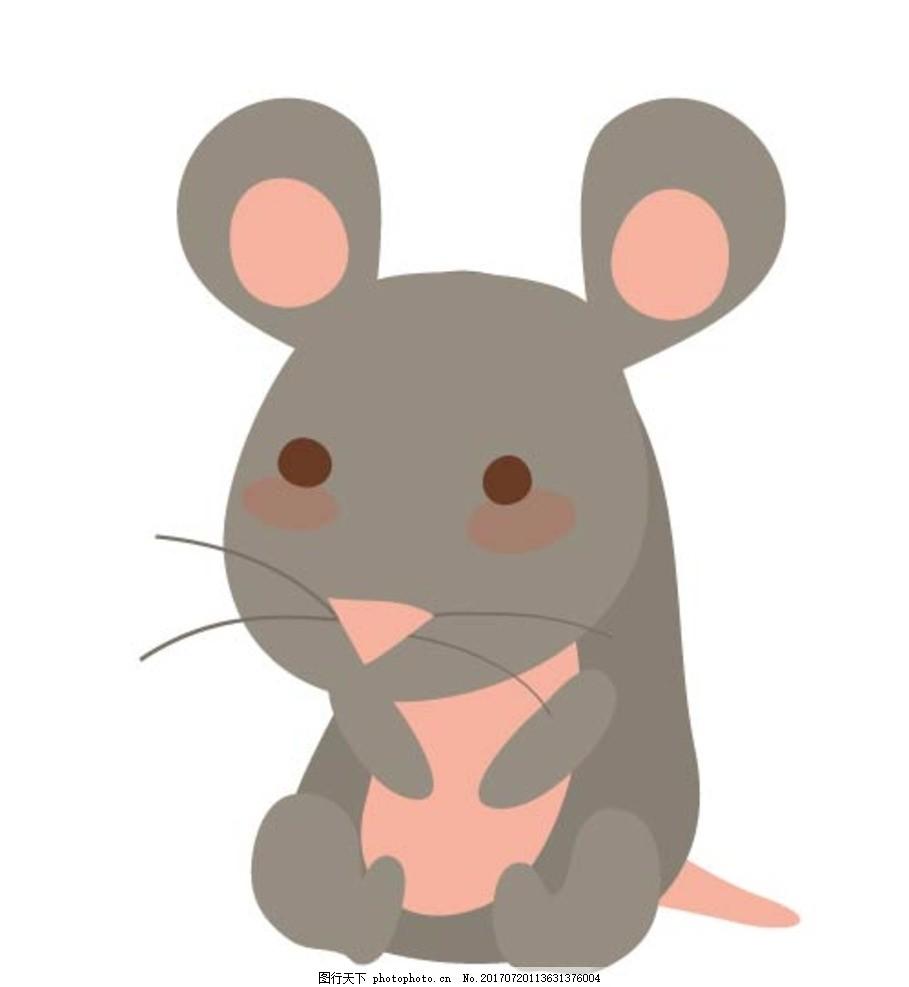 扁平动物 矢量扁平动物 矢量图 卡通漫画 q版动物 贴纸 卡通老鼠 设计