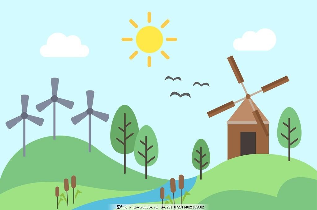 风车 植树节 保护地球海报 保护环境画面 保护环境创意 绿色环保