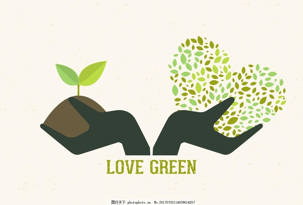 爱护地球的标语图片