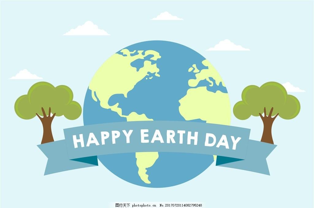 地球日 植树节 保护地球海报 保护环境画面 保护环境创意 绿色环保