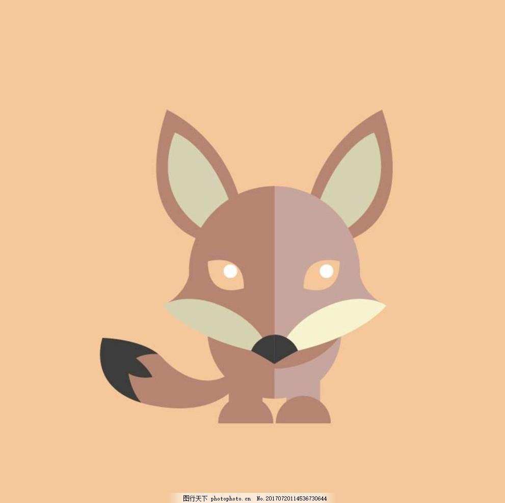 卡通狐狸 卡通动物 动漫卡通 可爱 贺卡 动物插画 插画 儿童绘本 儿童