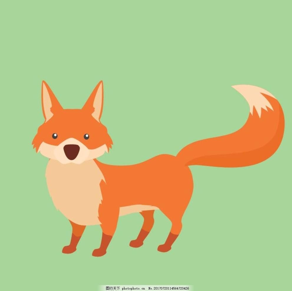 卡通狐狸 卡通动物 动漫卡通 可爱 贺卡 动物插画 儿童绘本 儿童画画