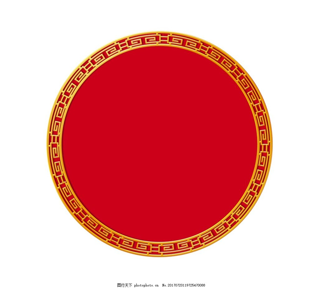 手绘花纹圆圈元素