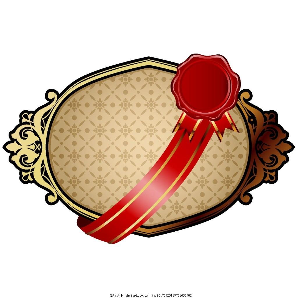 手绘飘带几何元素 褐色花纹 边框 红色飘带 大红花 免抠