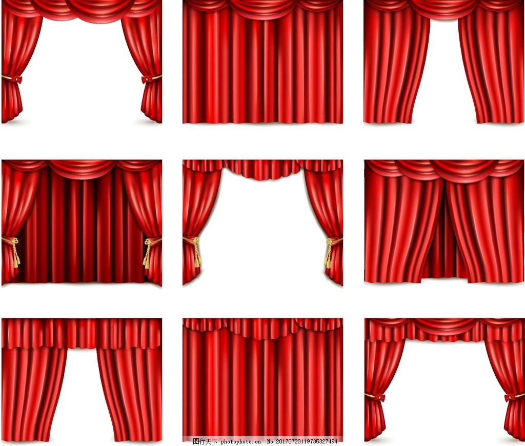 红色舞台幕布矢量装饰素材 舞台 窗帘 幕布 背景 海报 节日 双11 喜庆